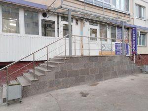 Ограждения входной группы (Тула, Кирова, 151а)
